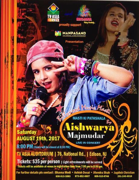 Aishwarya-Shrujana2017